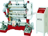 AUTOMATIC VETICAL SLITTING MACHINE